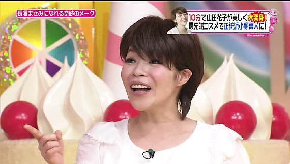 山田花子 (タレント)の画像 p1_11