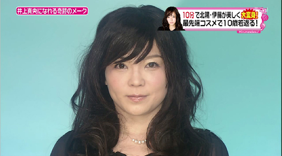 伊藤さおりの画像 p1_32