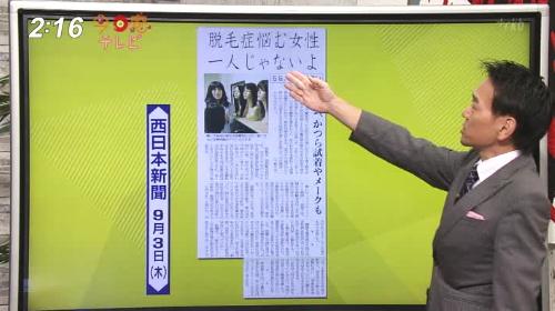 ウィッグホ・フェス今日感テレビ1
