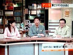 大阪テレビにかつらWithが紹介