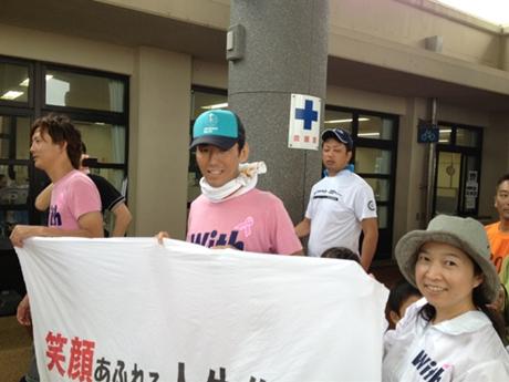 がん患者支援・がん啓発チャリティ「リレーフォーライフ」10