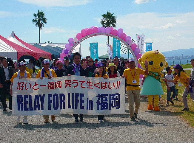 リレーフォライフ福岡2014画像10