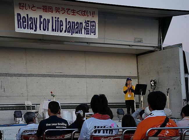 リレーフォライフ福岡2014画像2