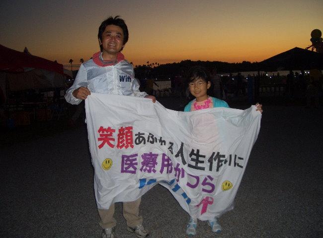 リレーフォライフ福岡2014画像5