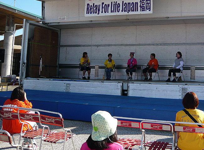 リレーフォライフ福岡2014画像9