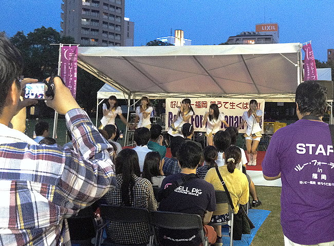 リレーフォーライフ2014 in 福岡 プレイベント4