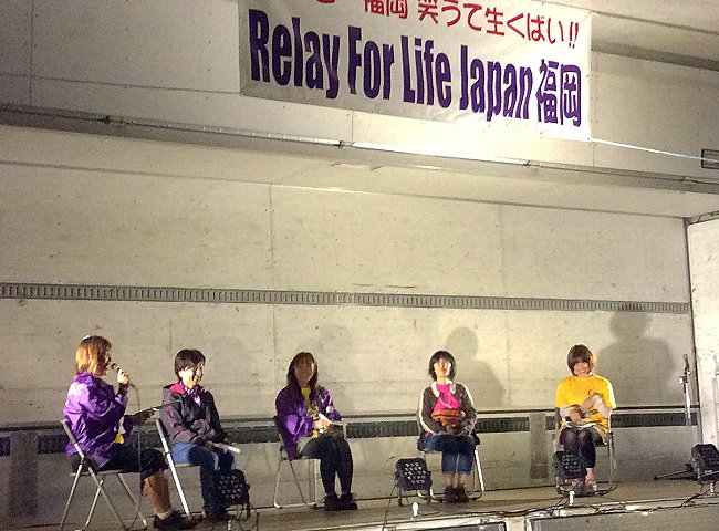 リレーフォーライフ2014福岡サバイバーズトーク1