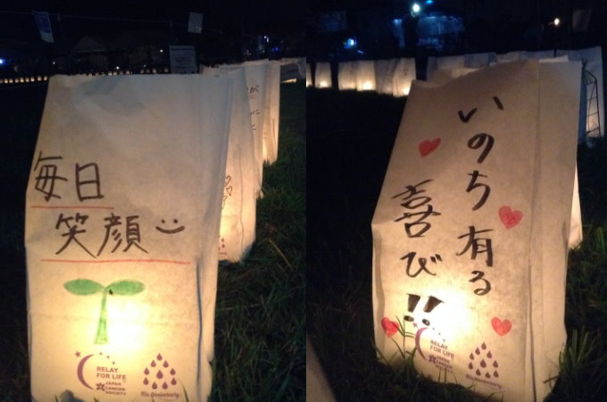 リレーフォライフ福岡2016画像14