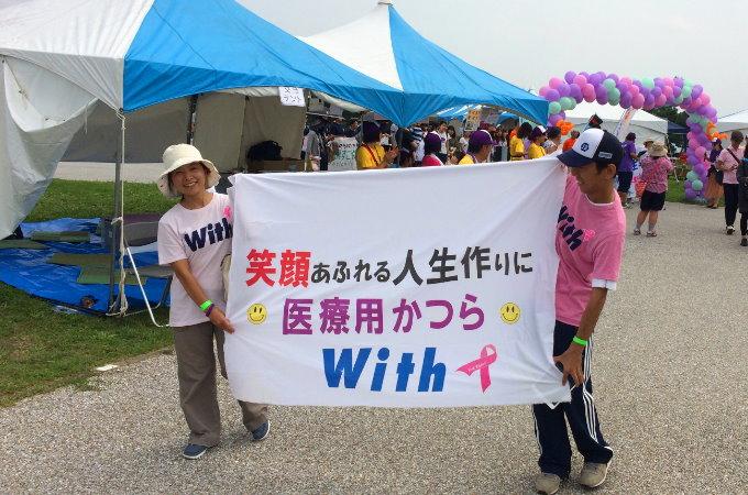 リレーフォライフ福岡2016画像4