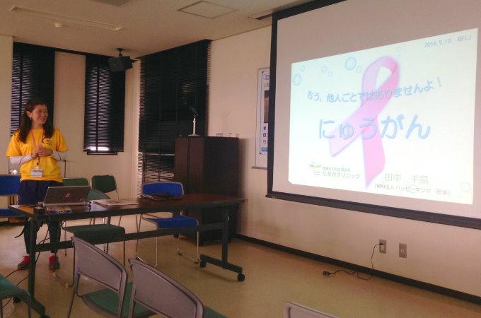 乳がん講演2016写真1