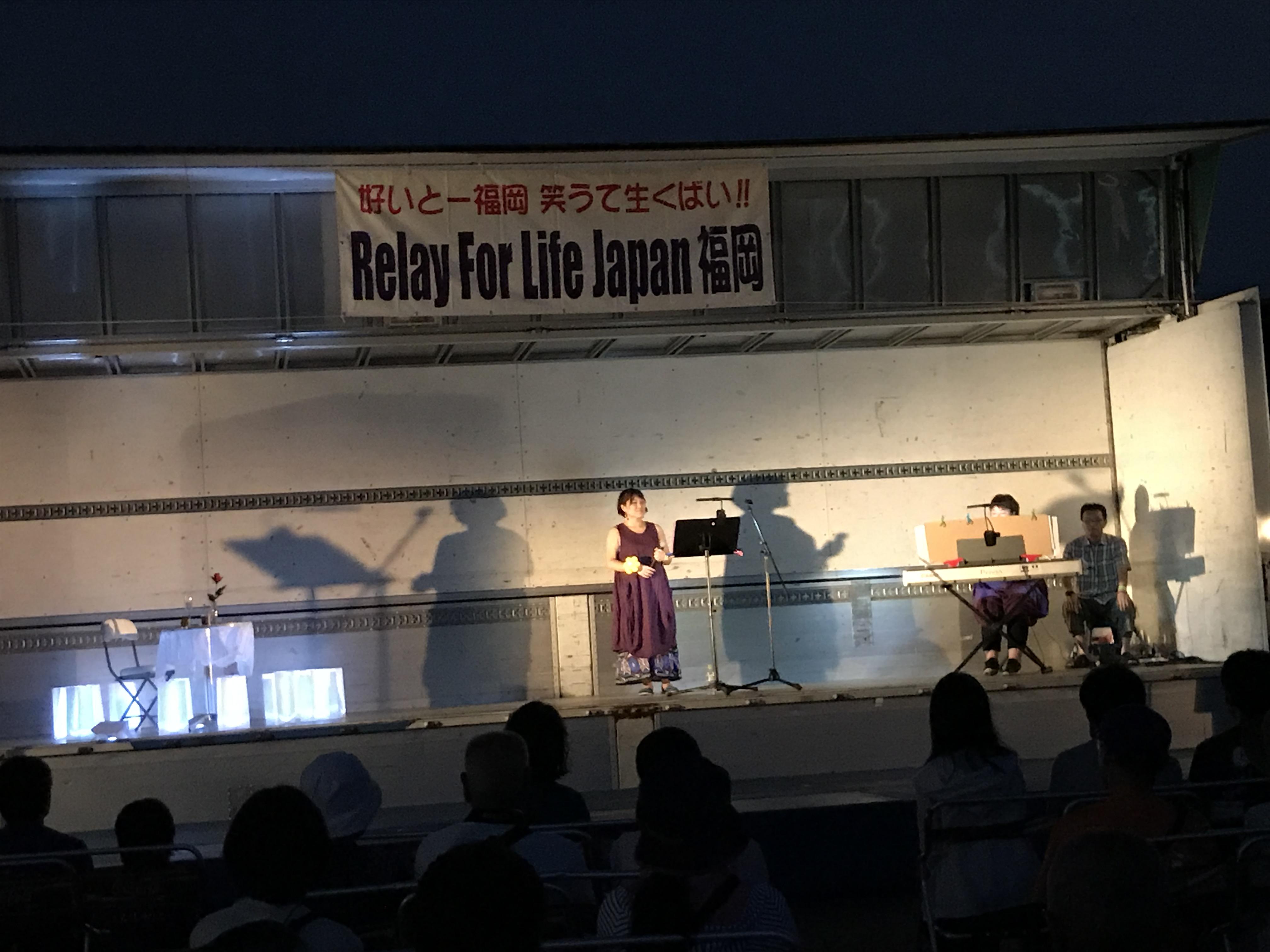 リレーフォライフ福岡2017画像20