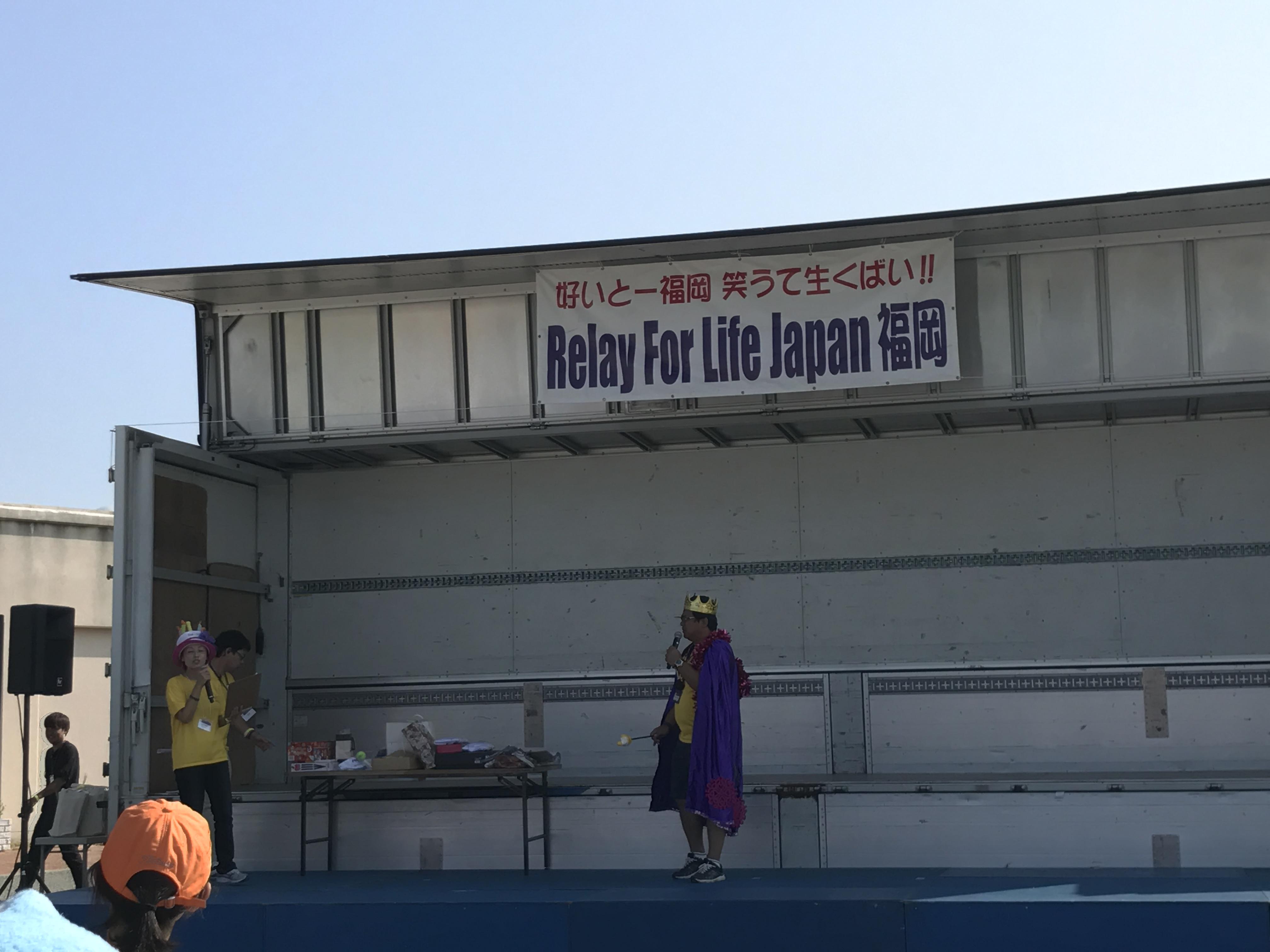 リレーフォライフ福岡2017画像30