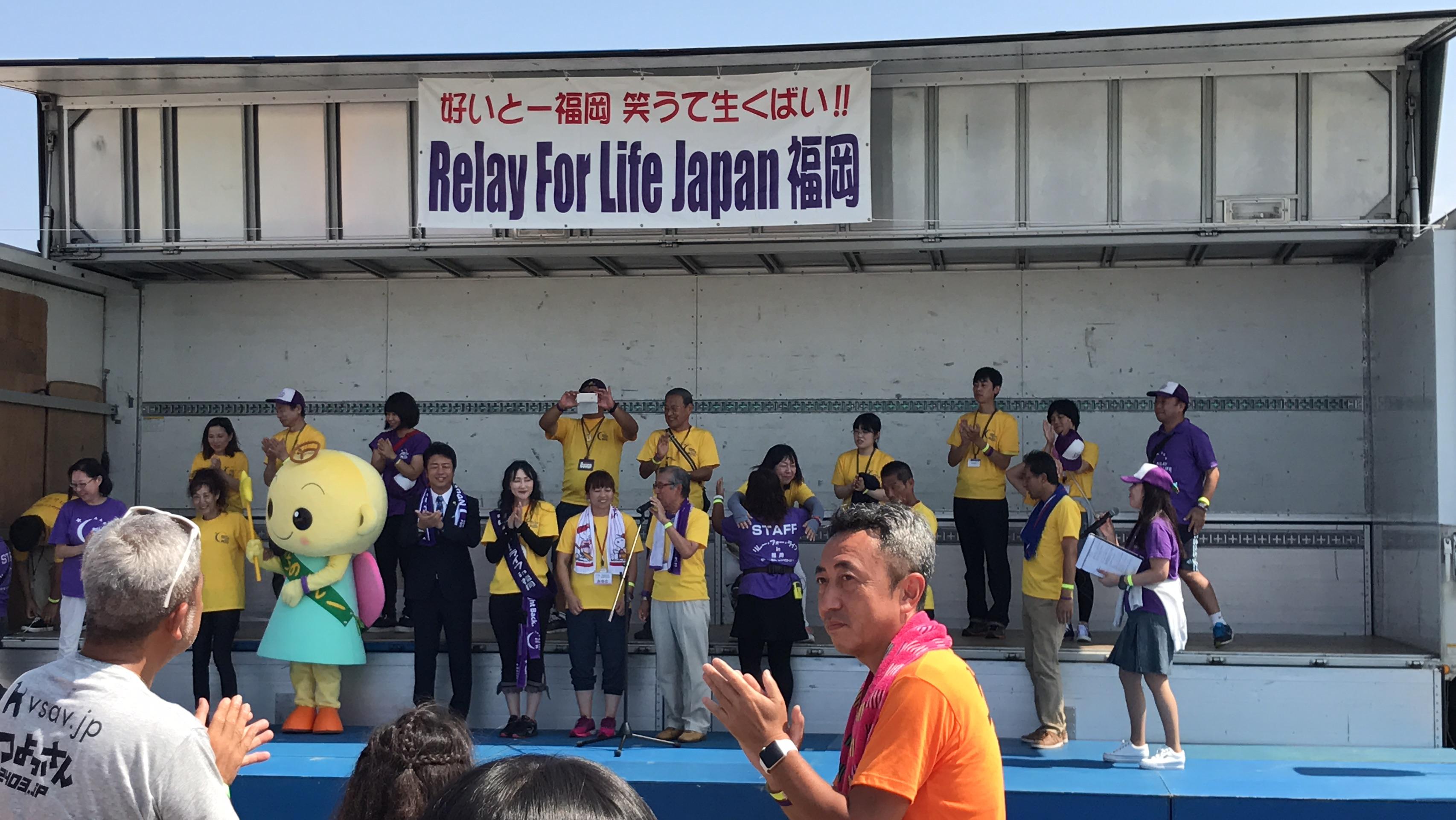 リレーフォライフ福岡2017画像36