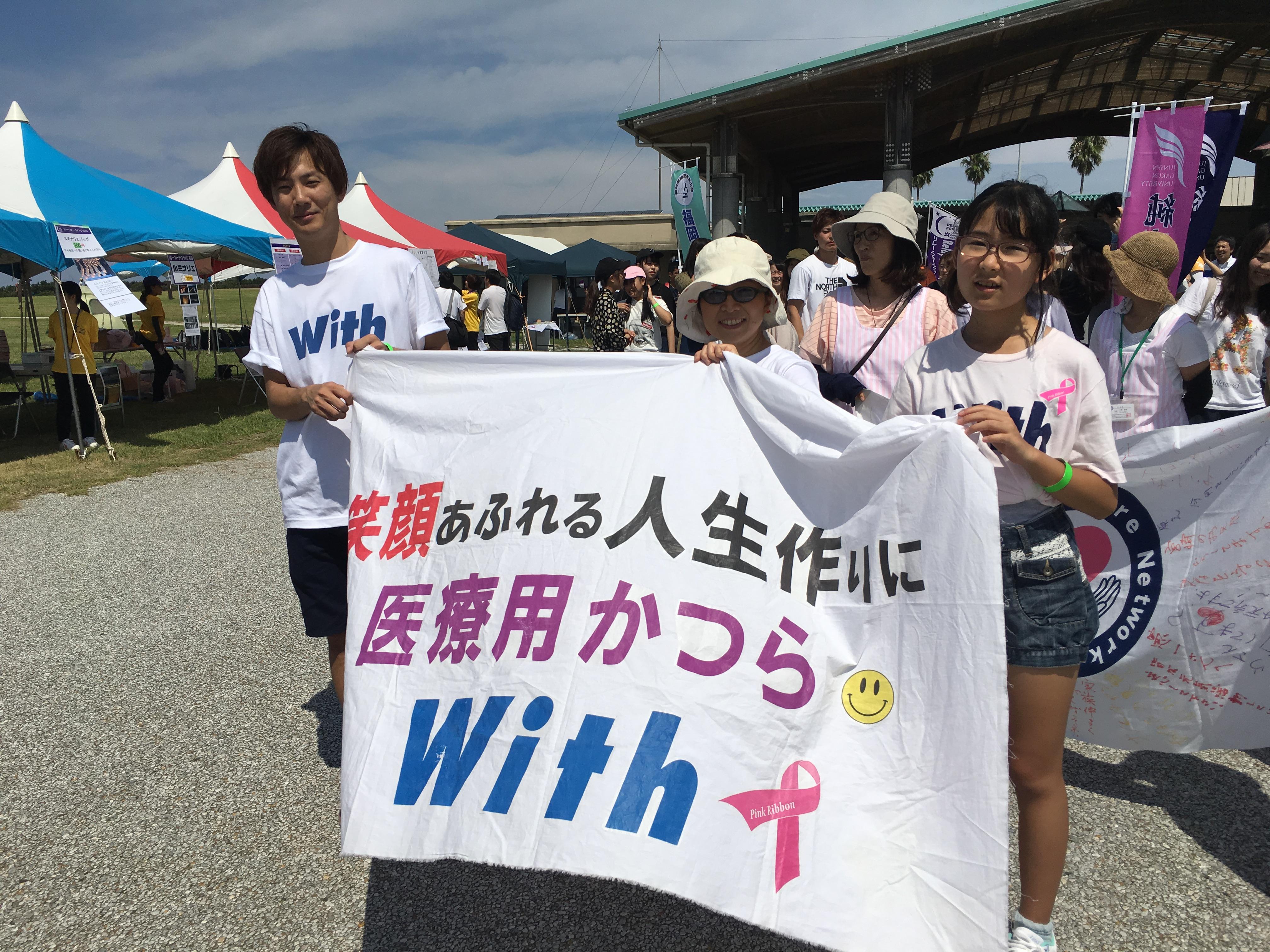 リレーフォライフ福岡2017画像5
