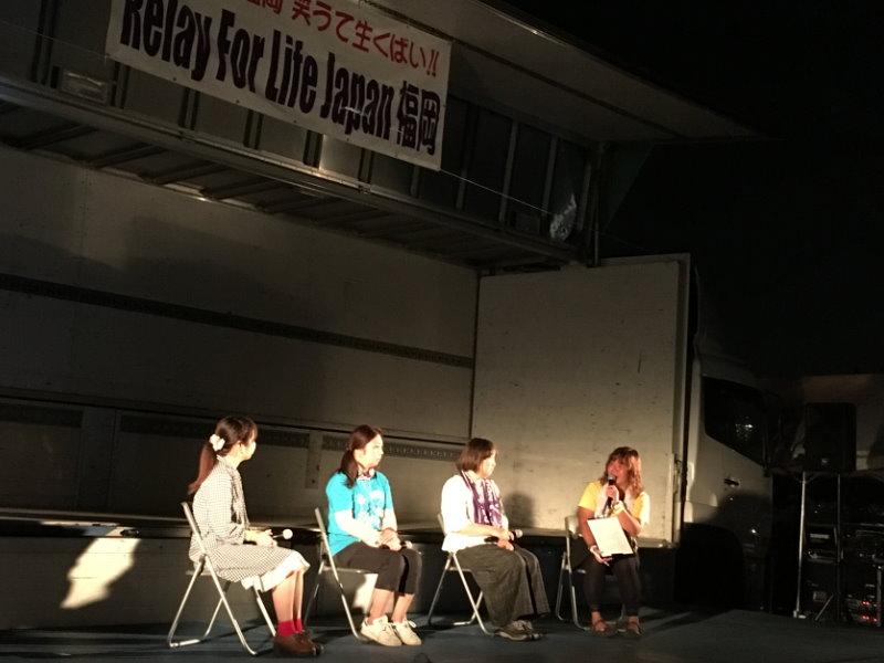 RFL福岡2017サバイバー&ケアギバートーク0909