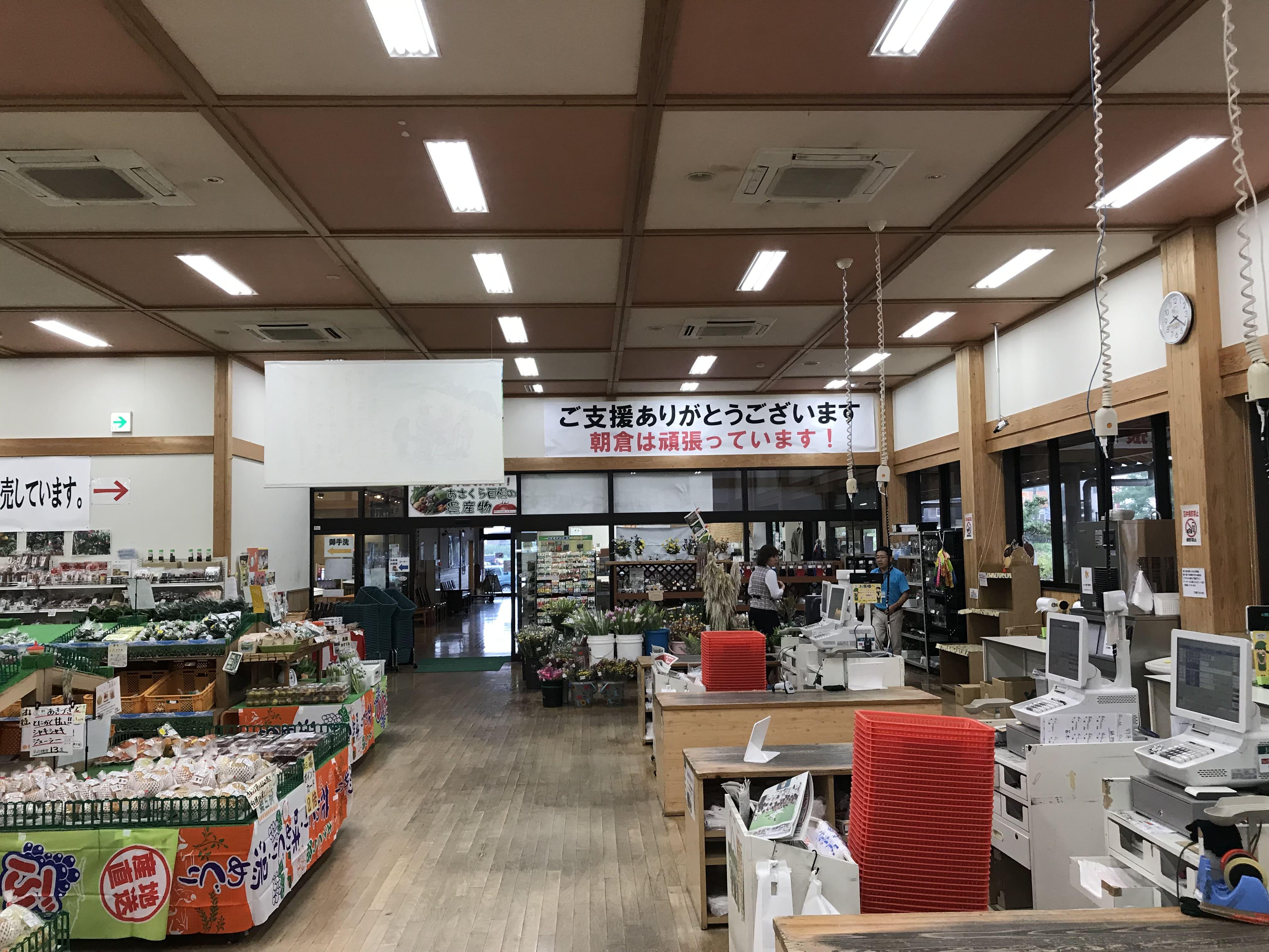 リレーフォライフ福岡2018画像1