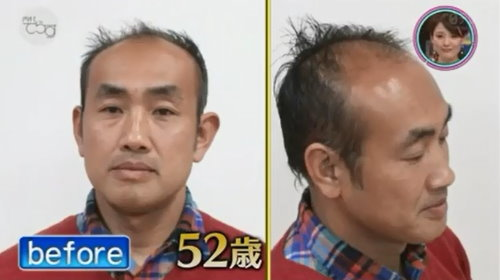 トレンディエンジェルかつら21
