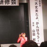 乳がん山田邦子さん乳ガン1