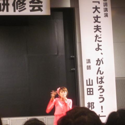 山田邦子さん 乳がんステージ1