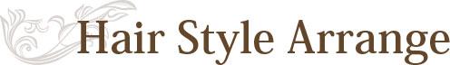 Style Arrange