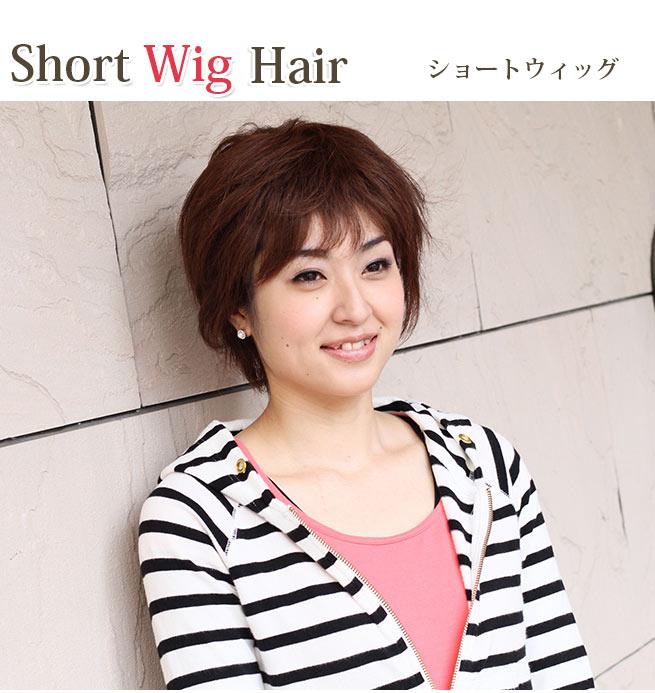 艶髪ストレートナチュラルなストレートスタイル